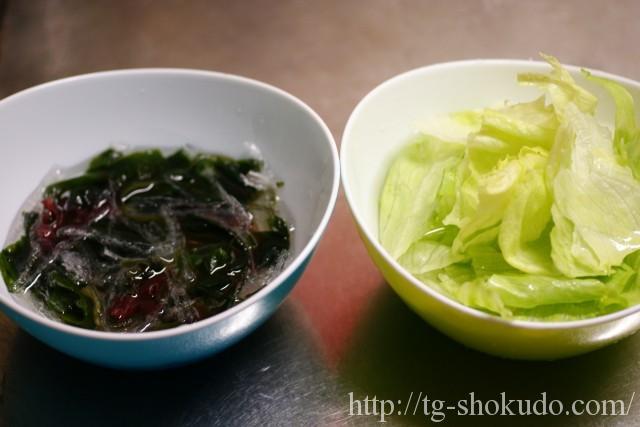海藻サラダの作り方の手順1の画像