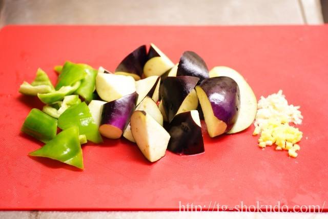 茄子と豚ひき肉の味噌炒めの作り方の手順1の画像