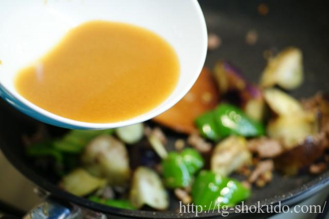 茄子と豚ひき肉の味噌炒めの作り方の手順4の画像