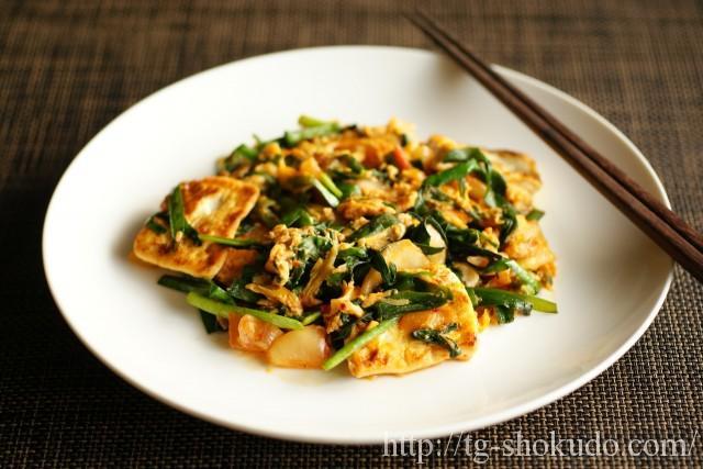 キムチと豆腐のニラ玉炒め