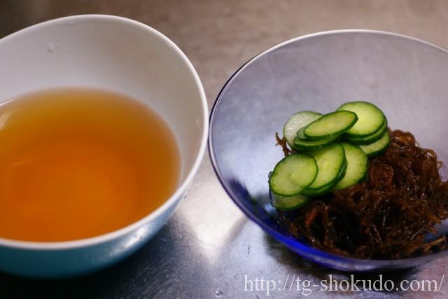 もずくと胡瓜の冷たいスープの作り方の手順3の画像