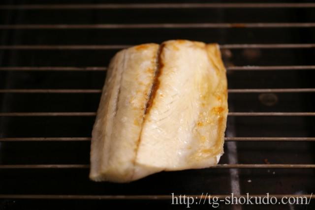 鰆の青じそ味噌焼きの作り方の手順2の画像