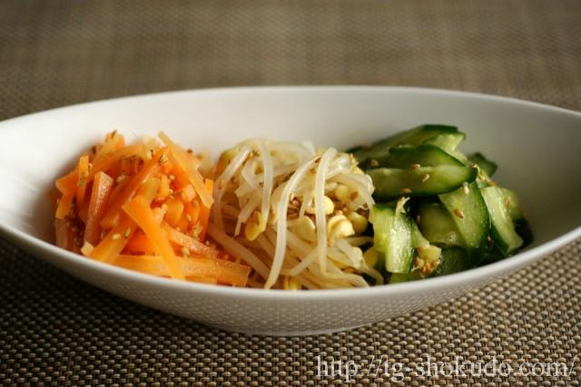 生姜風味の三色ナムル