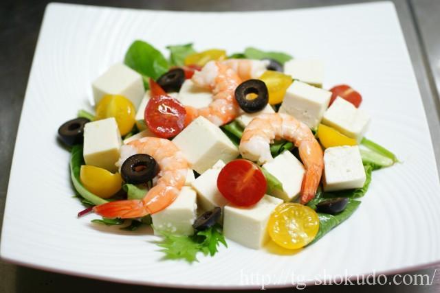豆腐と海老のバジルサラダの作り方の手順2の画像