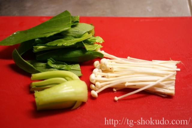 えのきと青梗菜(チンゲン菜)のスープの作り方の手順1の画像