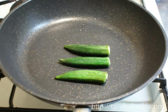 オクラの生姜マリネの作り方の手順2の画像