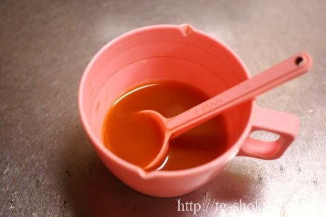厚揚げのチリソース炒めの作り方の手順2の画像