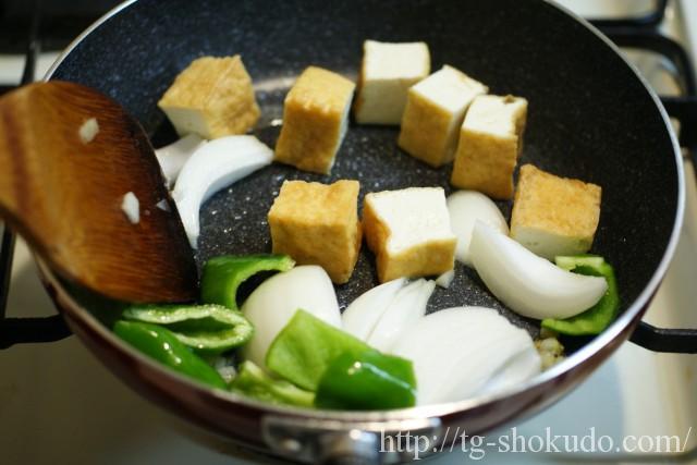 厚揚げのチリソース炒めの作り方の手順4の画像