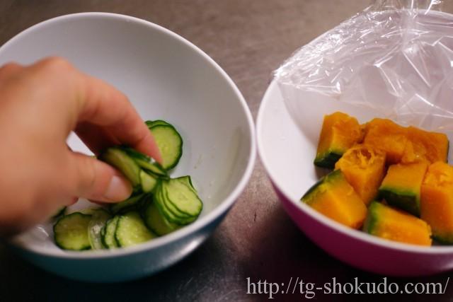 かぼちゃときゅうりのヨーグルトサラダの作り方の手順1の画像