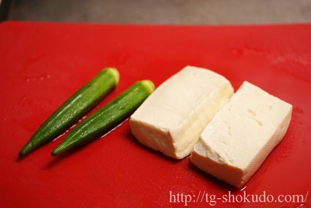 肉巻き豆腐のにんにく醤油焼きの作り方の手順1の画像