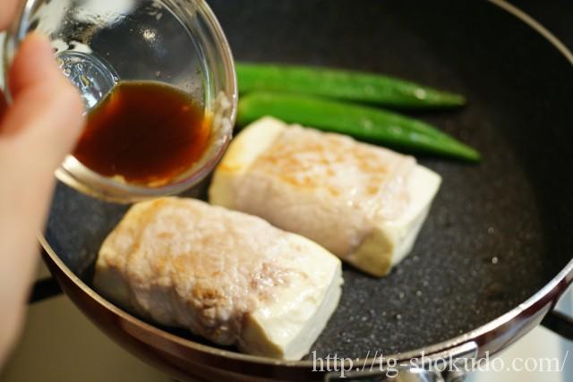 肉巻き豆腐のにんにく醤油焼きの作り方の手順3の画像