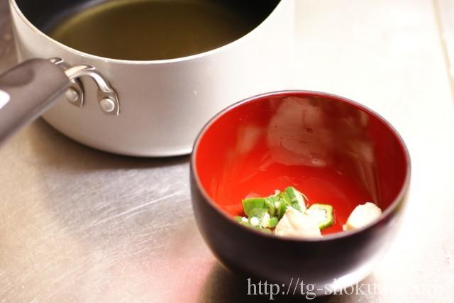 鶏ささみとオクラのすまし汁の作り方の手順3の画像