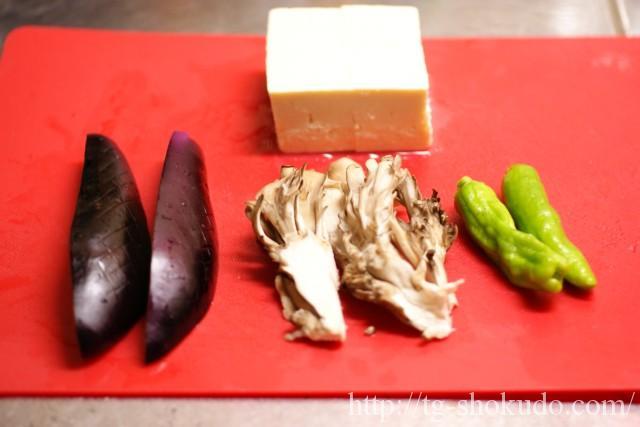 豆腐と夏野菜の焼き浸しの作り方の手順1の画像