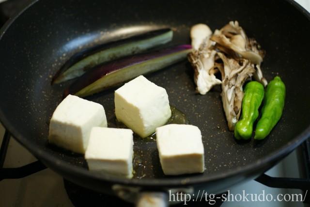 豆腐と夏野菜の焼き浸しの作り方の手順3の画像
