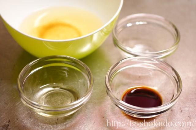 豆腐と夏野菜の焼き浸しの作り方の手順4の画像