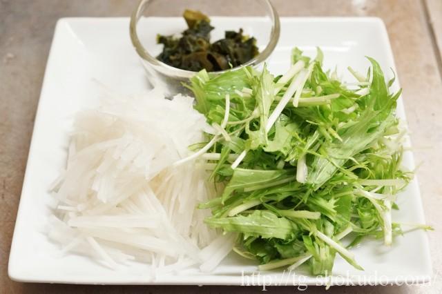 大根と水菜のツナサラダの作り方の手順1の画像