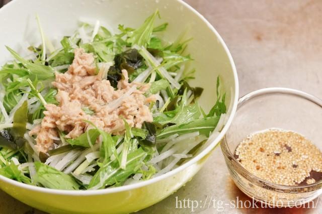 大根と水菜のツナサラダの作り方の手順2の画像
