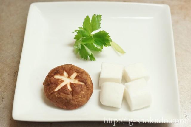 はんぺんと椎茸のすまし汁の作り方の手順1の画像