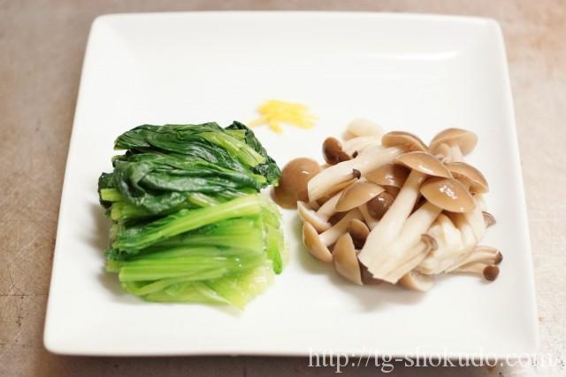 小松菜としめじの柚香和えの作り方の手順1の画像