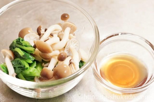 小松菜としめじの柚香和えの作り方の手順2の画像