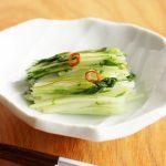 水菜の漬物