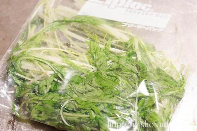 水菜の漬物の作り方の手順2の画像