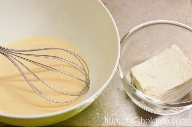 豆腐のキッシュ風の作り方の手順3の画像