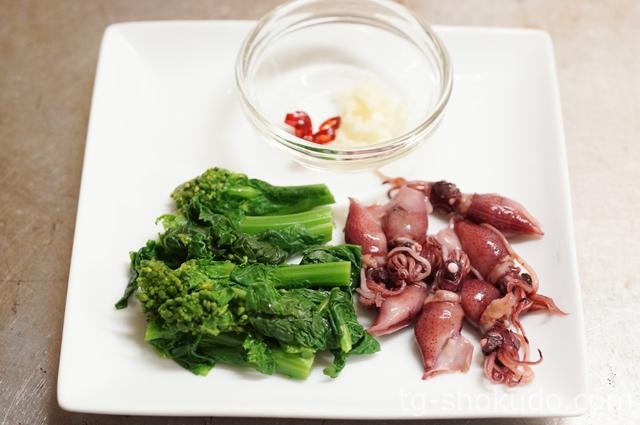 菜の花とホタルイカのピリ辛炒めの作り方の手順1の画像
