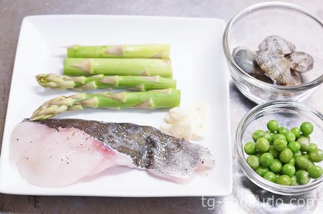 鱈(たら)のバスク風の作り方の手順1の画像