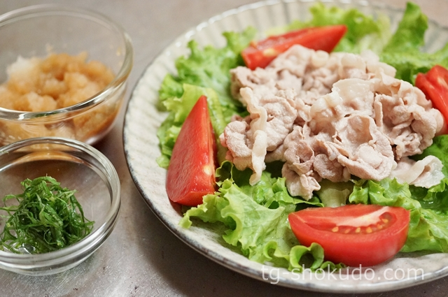 豚しゃぶサラダの作り方の手順3の画像