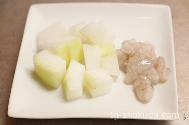 えびと冬瓜のスープの作り方の手順1の画像