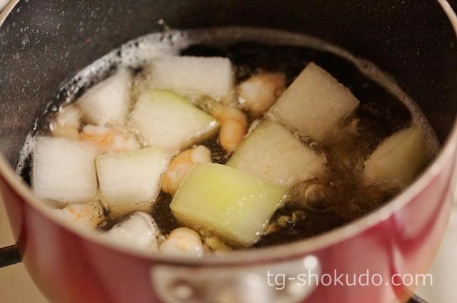 えびと冬瓜のスープの作り方の手順2の画像
