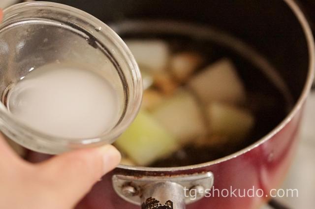 えびと冬瓜のスープの作り方の手順3の画像