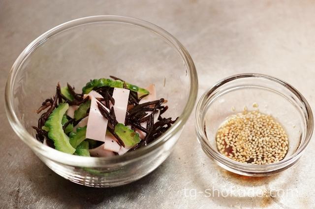 ゴーヤとひじきのサラダの作り方の手順2の画像