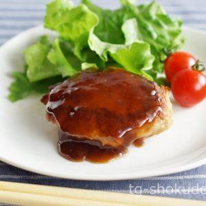 いわしと豆腐のハンバーグ