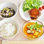 中性脂肪を下げる1週間の献立例【夏~秋No.2】魚と豆腐で血中脂質改善に効果的なハンバーグ献立