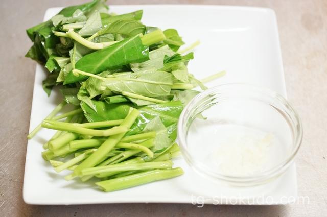 空芯菜の炒め物の作り方の手順1の画像