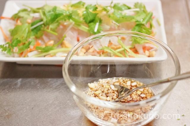 刺身の中華アレンジの作り方の手順2の画像