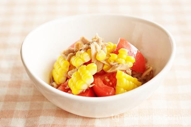 トマトとコーンとツナのサラダ