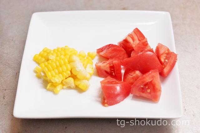トマトとコーンとツナのサラダの作り方の手順1の画像