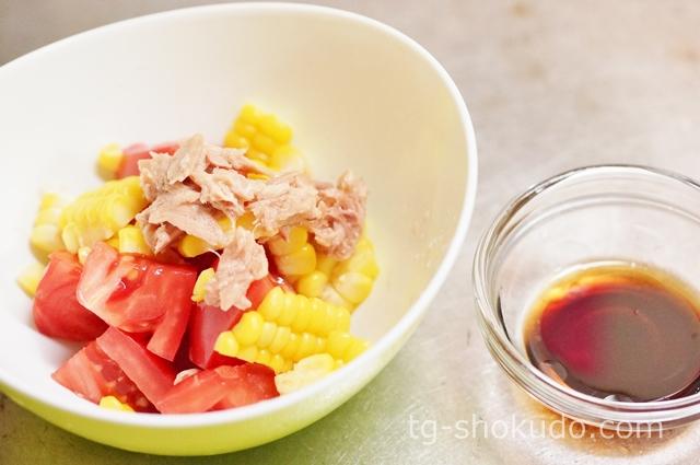 トマトとコーンとツナのサラダの作り方の手順2の画像