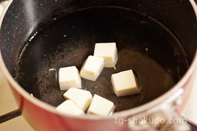 とろろこんぶ汁の作り方の手順2の画像