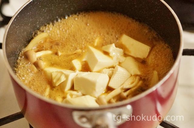 豆腐のカレー煮の作り方の手順3の画像