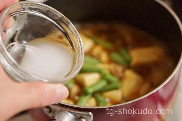 腐のカレー煮の作り方の手順4の画像