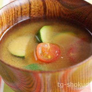 ズッキーニとミニトマトの味噌汁
